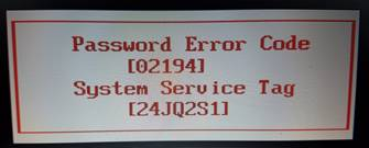 dell hdd password error code